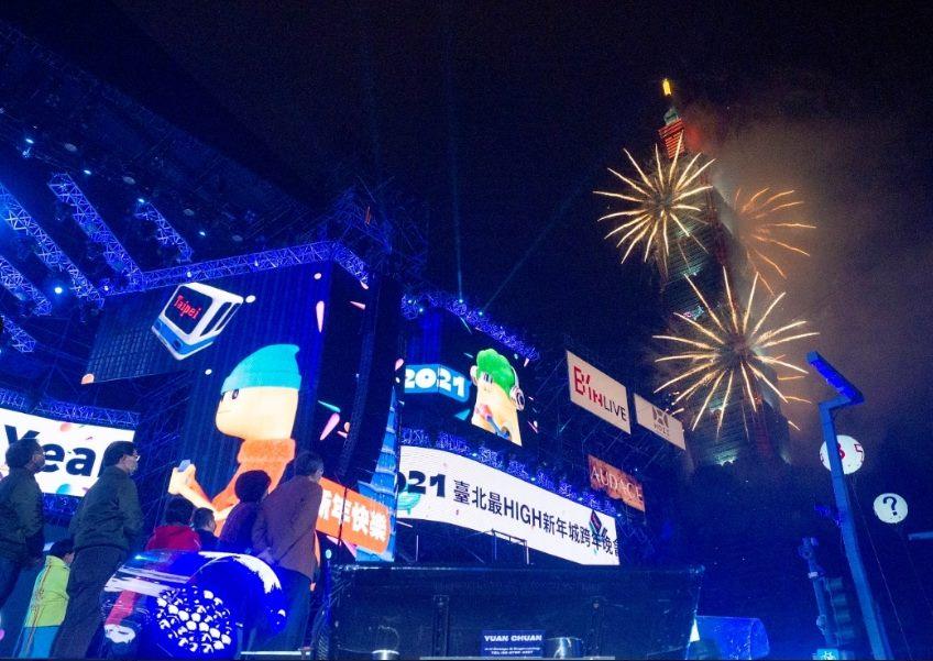 2020 Taipei City's New Year's Eve Celebration