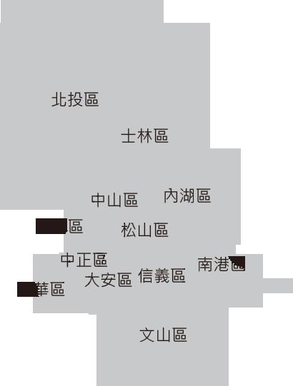 臺北市行政區
